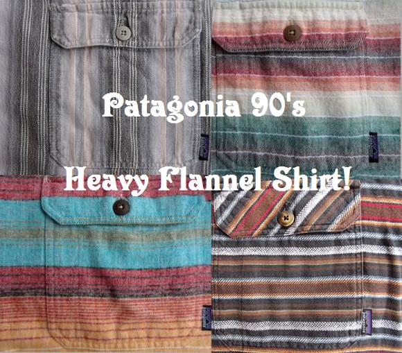パタゴニア ヘビーフランネルシャツ